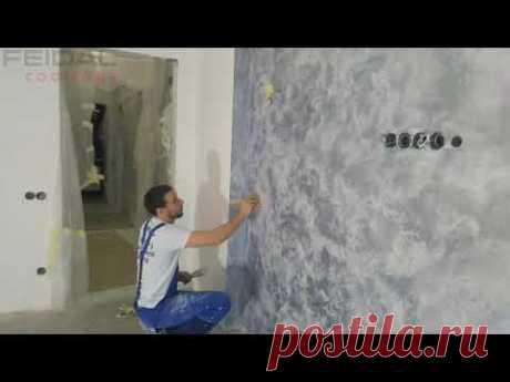 Акцентные стены с помощью декоративной краски!