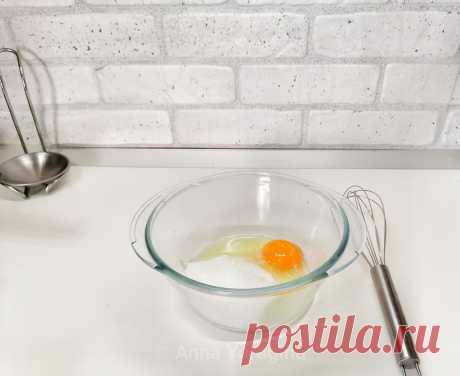 Хоть с бананами, хоть с яблоком: на сковороде пирог (тесто с одним яйцом) | Анна Юрагина | Простые рецепты | Яндекс Дзен