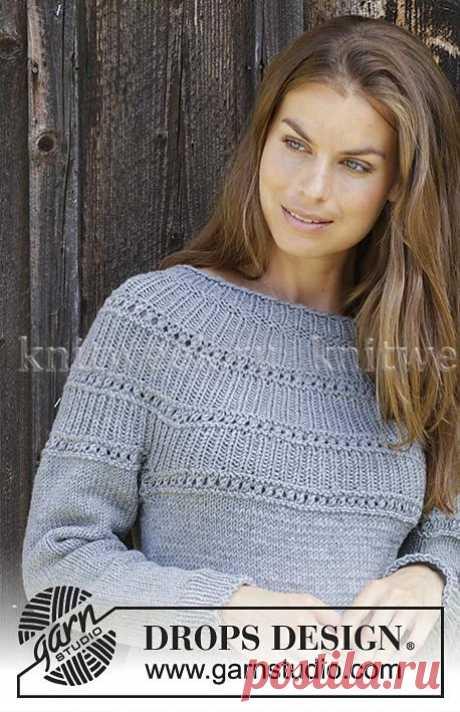 Пуловер Белфаст
