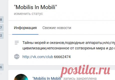 """Mobilis In Mobili"""