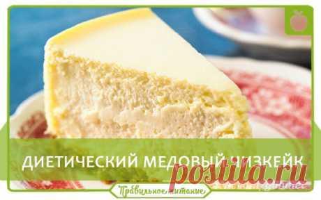 5 низкокалорийных творожных десертов