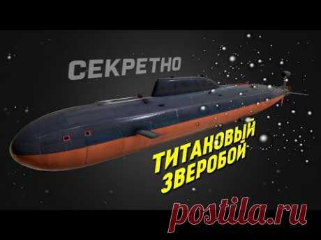 2021. Какой секрет хранит подводная лодка «Кондор»