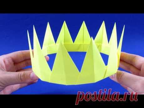 Как сделать корону из бумаги своими руками. Оригами корона