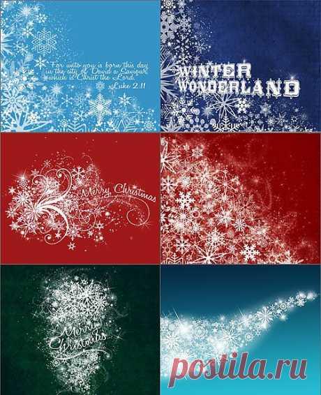 Merry-Christmas (снежные, новогодние кисти)