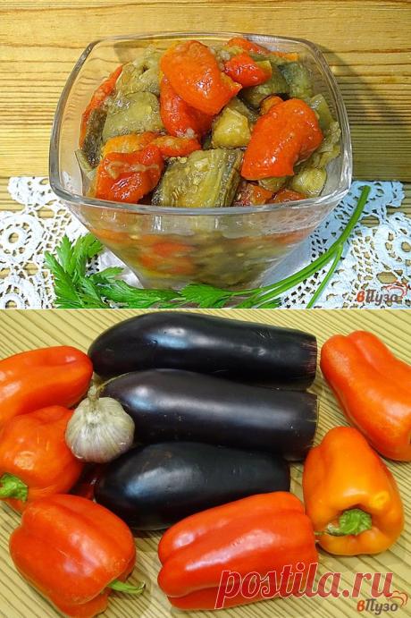 Малосольные баклажаны и перец- отменная закуск