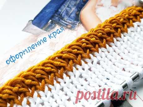 Эксклюзивная отделка края спицами. | Asha. Вязание и дизайн.🌶 | Яндекс Дзен