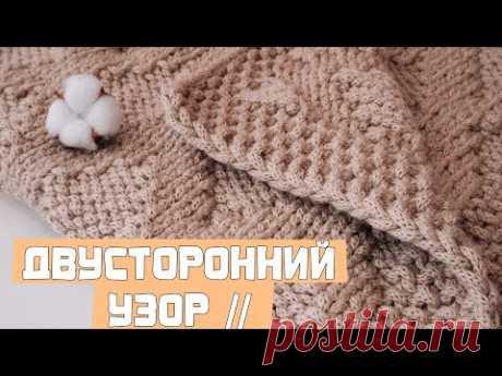 Интерьерное вязание спицами ! Теневой узор | Плед из толстой пряжи 🧶 Nadezhda Lab