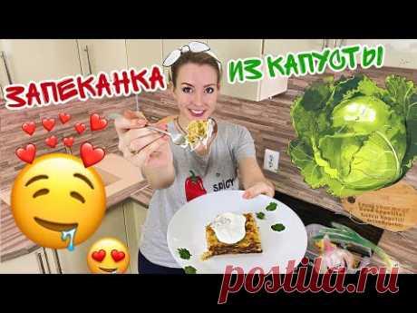 Гречневая запеканка из капусты (Вкусные Рецепты) Как приготовить гречку вкусно просто доступно