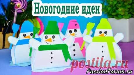 ДОМАШНИЙ СНЕГОВИК) - запись пользователя Laksi (Юлия) в сообществе Новый год в категории новогодние подарки,поделки и костюмы