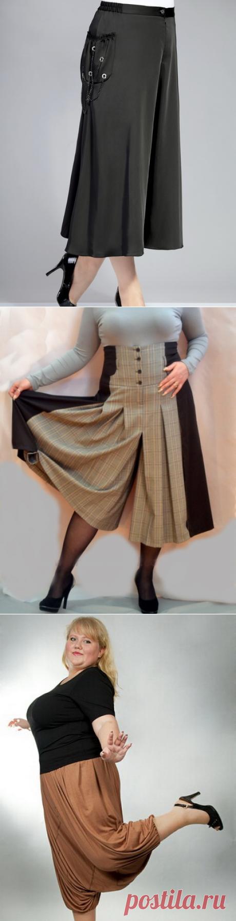 Юбка-брюки для полных женщин, 20 лучших моделей