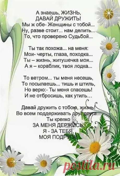 Очень красивые фото и картинки 🍒 beautiful photo– Google+