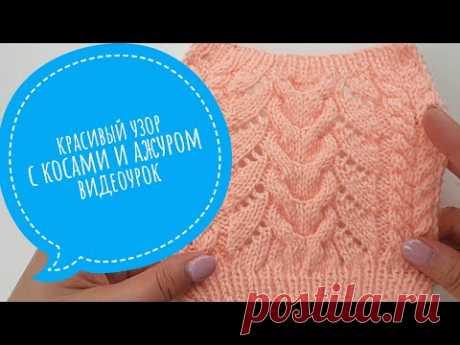 Красивый узор спицами для пуловера/снуда/шарфа. Видеоурок