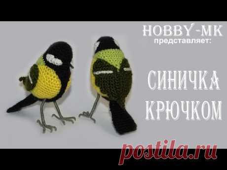 Птичка Синичка крючком (авторский МК Светланы Кононенко)