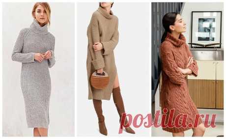 Тепло и практично: с чем носить платье-свитер — BurdaStyle.ru