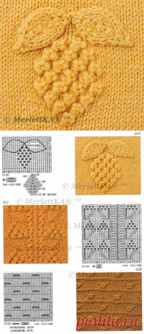 Вязание спицами - растительные элементы в узорах.