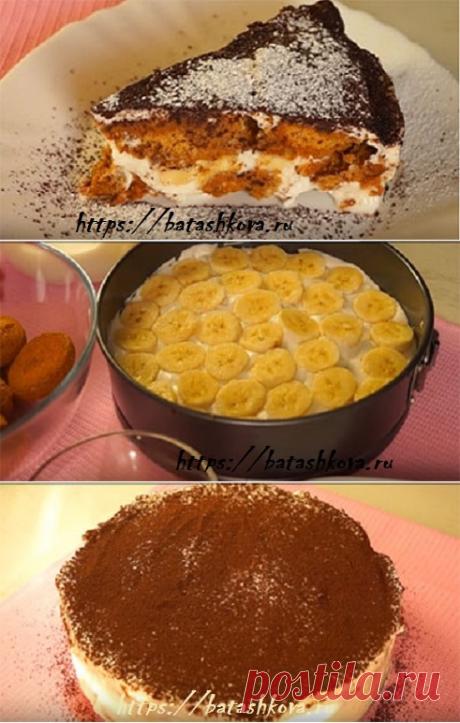 Торт из печенья без выпечки со сметаной и бананом...