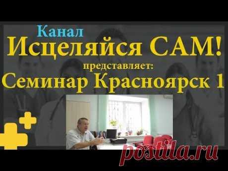 Процесс старения организма | Образовательный семинар доктора Божьева