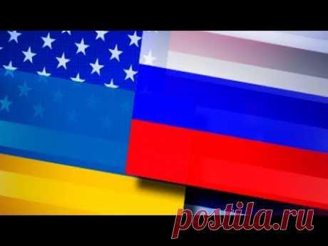 Гражданская война на Украине | Российские войска на Донбассе | Политика - Часть 3 - YouTube