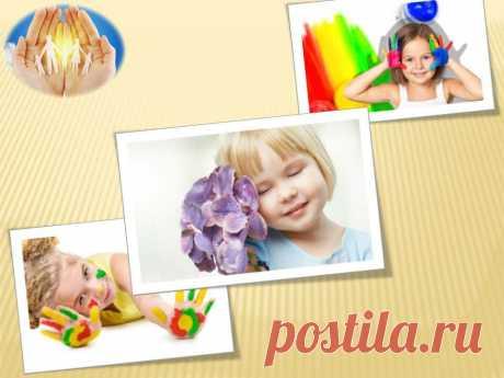 Как цвет помогает определить настроение ребенка | Семейный психолог | Яндекс Дзен