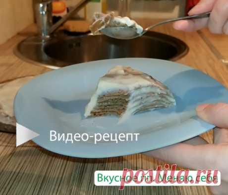 Быстрый пп-торт без духовки
