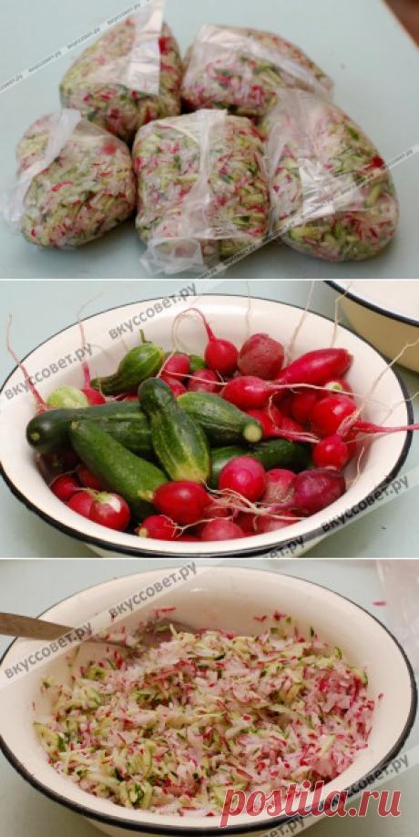 Заготовка для окрошки на зиму пошаговый рецепт с фото
