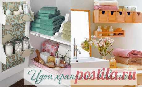 60 идей организации и хранения в ванной ~ Sweet home