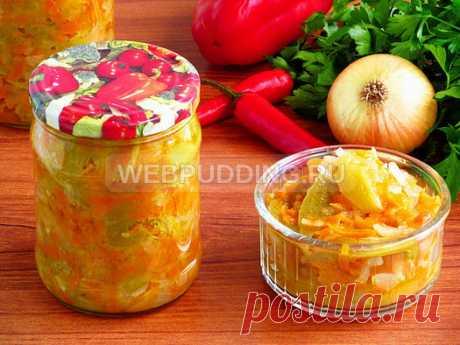 Салат «Дунайский» на зиму с зелеными помидорами | Webpudding.ru