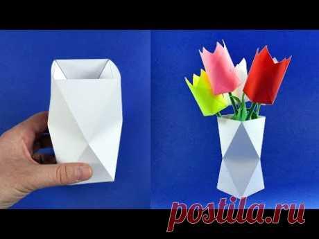 Как сделать вазу из бумаги своими руками. Цветы из бумаги