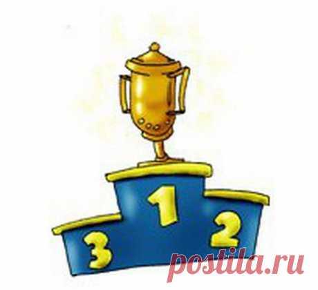 El plan de las competiciones en 2013 - 2014 g | las Manos De oro