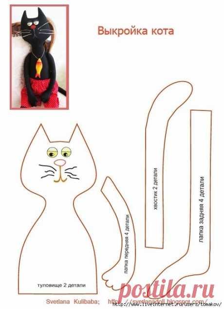 Выкройка компанейских котов