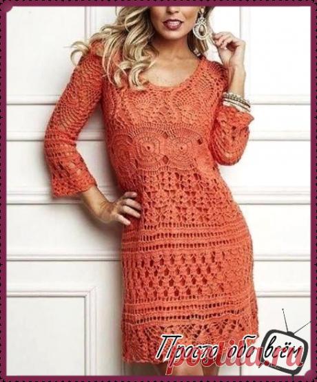Красивое коралловое платья крючком разнообразными узорами и мотивами, с описанием вязания и схемами.   Все вяжут.сом/Everyone knits.com  