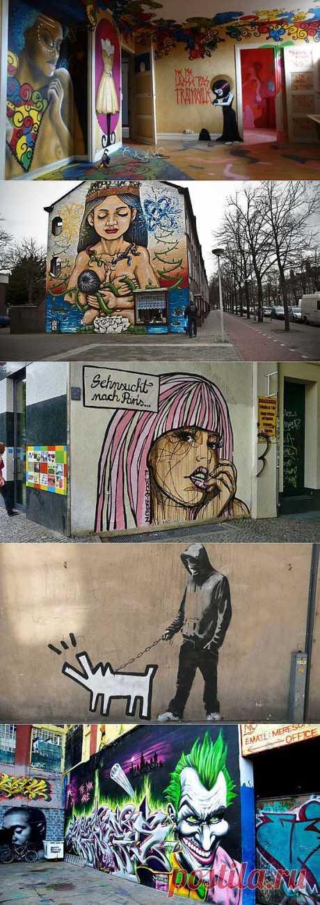 Где найти лучший стрит-арт?