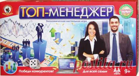Топ-менеджер. Настольная экономическая игра про конкуренцию за рынок сбыта. Настольные игры Олеси Емельяновой для детей и взрослых. Конкуренция – основа современной рыночной экономики, производящей товаров и услуг больше, чем требуется населению. Сыграйте в экономическую настольную игру «Топ-менеджер» и проверьте, сумеете ли вы стать зубастой акулой крупного бизнеса, построить мощную производственную корпорацию и монополизировать рынок сбыта, вытеснив с него всех конкурентов.