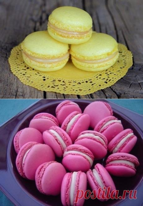 Macarons: 4 лучших рецепта!