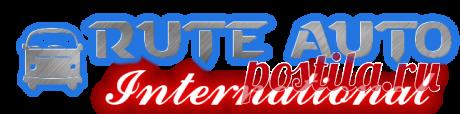 Contacts — Rute Auto International SRL Кишинёв-Липецк-Кишинёв Кишинёв- Санкт-Петербург -Кишинёв Комфортабельные автобусы
