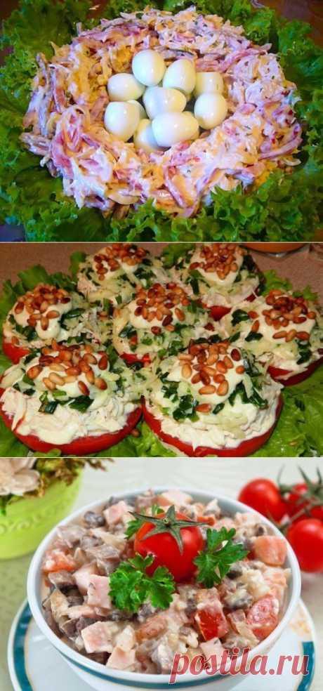 ТОР - 10 Чудесных салатов для Вас и Ваших близких.