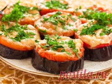 Баклажаны, запеченные с помидорами и сыром.