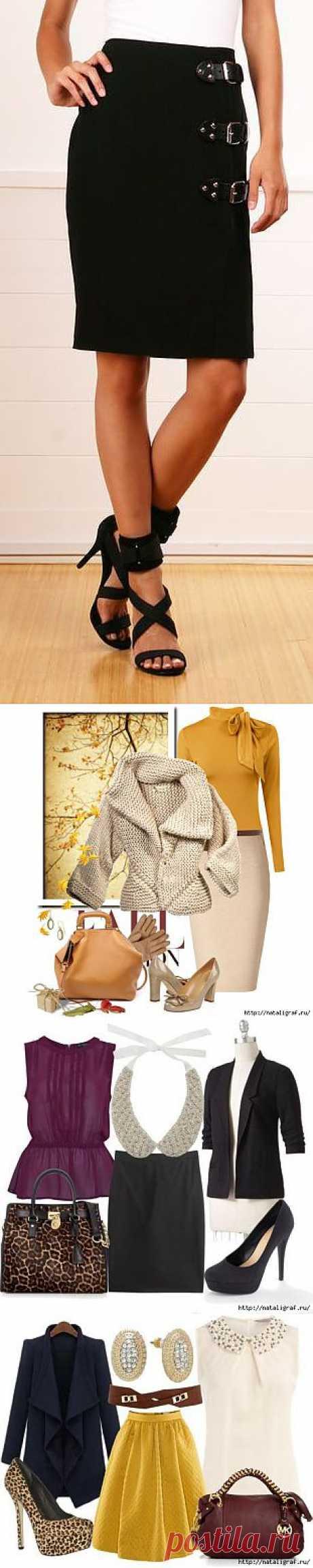 Юбки и модные цветовые сочетания .