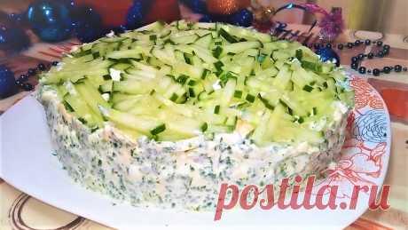"""Салат на Новый год 2019 """"Новинка"""". Великолепная альтернатива приевшемуся салату """"Мимоза"""" Вкуснейший новогодний салат по-новому с рыбными консервами, свежим огурчиком и сыром! Сытный, вкусный и легкий в приготовлении, то что нужно для праздничного стола!"""