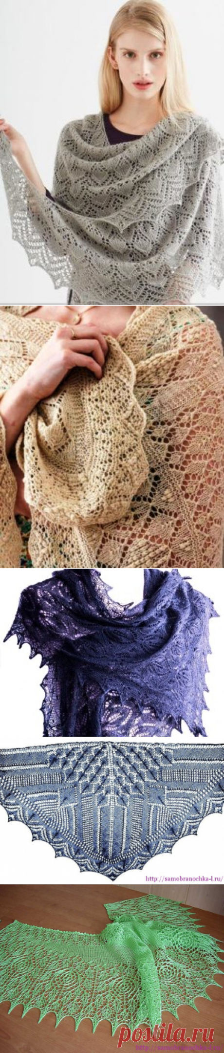 Вязание спицами: красивые шали (более 100 интересных моделей, ажурных узоров с описанием, схемами)