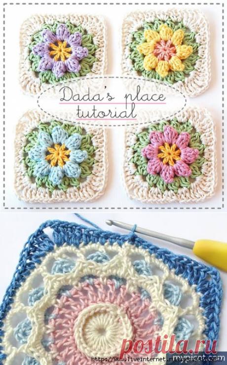 Нежные пледы из мотивов с объемными цветами — Рукоделие