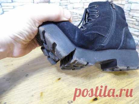 Лопнула подошва, а верх - в идеале! | Шузпросвет: ремонт обуви | Яндекс Дзен