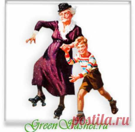 Ароматерапия для пожилых людей. Опорно-двигательная система. — greensashet