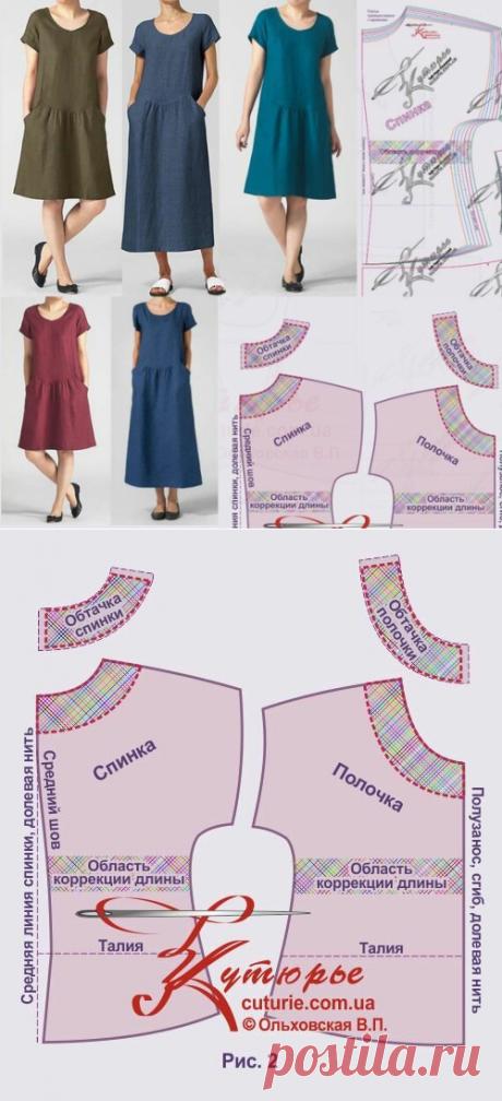 Летнее платье бохо по простой выкройке для начинающих - трапеция кимоно с карманами   Шьем с Верой Ольховской   Яндекс Дзен