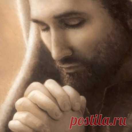 Оберегающие молитвы на все случаи жизни. - МирТесен