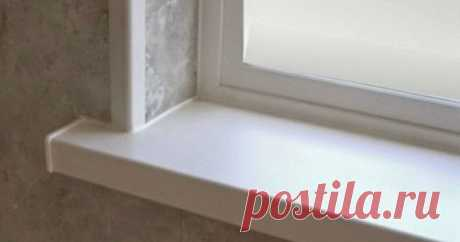 Steady spots from a window sill will disappear quickly and without trace — Make