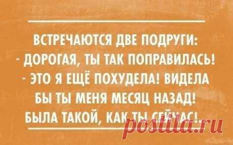 Подборка прикольных фото для женщин. Женский юмор. №lublusebya-56361210052019 | Люблю Себя