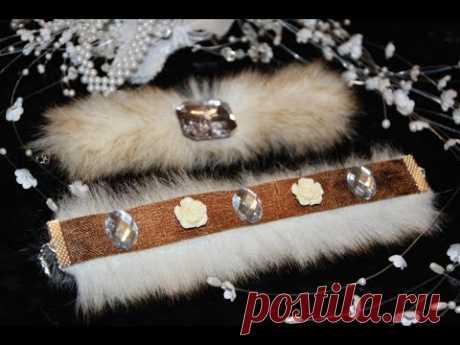 DIY Браслеты из меха. Стильно и оригинально. Мастер класс \ Bracelets made of fur