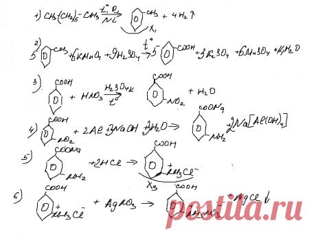 ДВИ по химии МГУ - немного об орг. цепочках. | Елена Шаврак | Яндекс Дзен