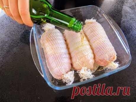 Залейте пивом куриные рулеты / Вы удивитесь, как вкусно! Готовлю вместо колбасы на праздничный стол!